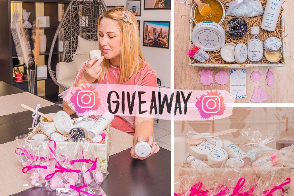 Νέος Διαγωνισμός με χειροποίητα προϊόντα περιποίησης – Instagram